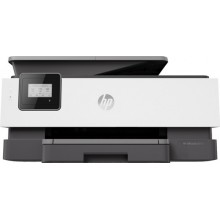 HP OfficeJet Pro 8012 All in One printer