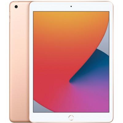 Apple iPad 10.2 (2020) Gold 128GB WIFI