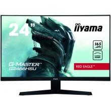 "IIYAMA 24""FHD CURVED ETE 165Hz Gmaster 2xHDMI DP 1ms"