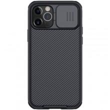iPhone 12 / 12 Pro NILKIN Magnetic Magsafe Case Black