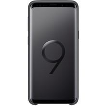 Samsung Galaxy S9 Silicone Cover